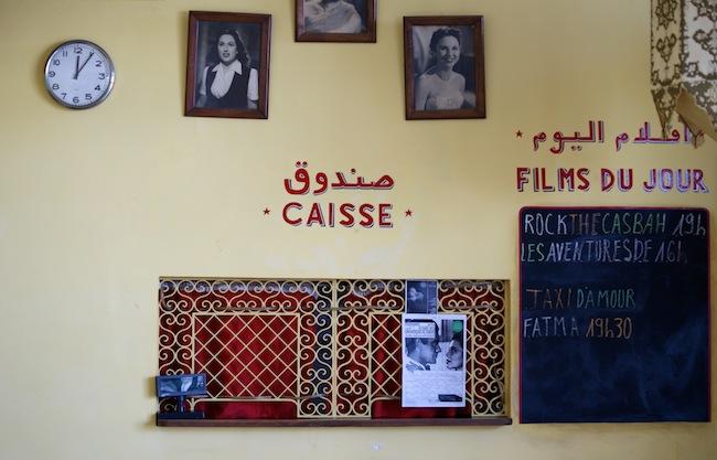cinematheque tanger 2