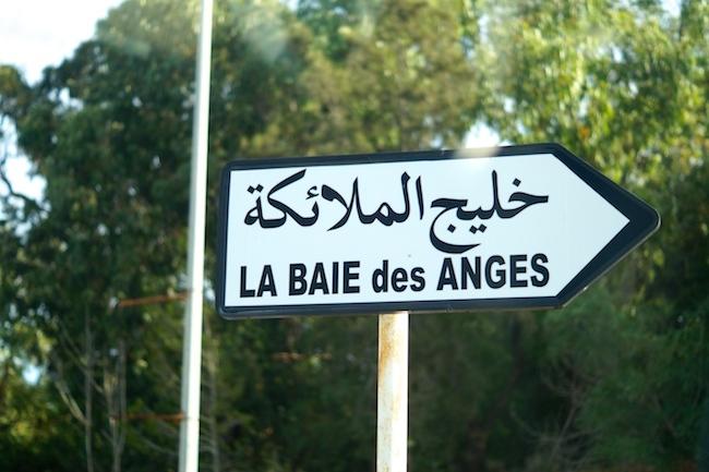 la-baie-des-anges-tunisie