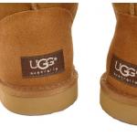 UGG au frais